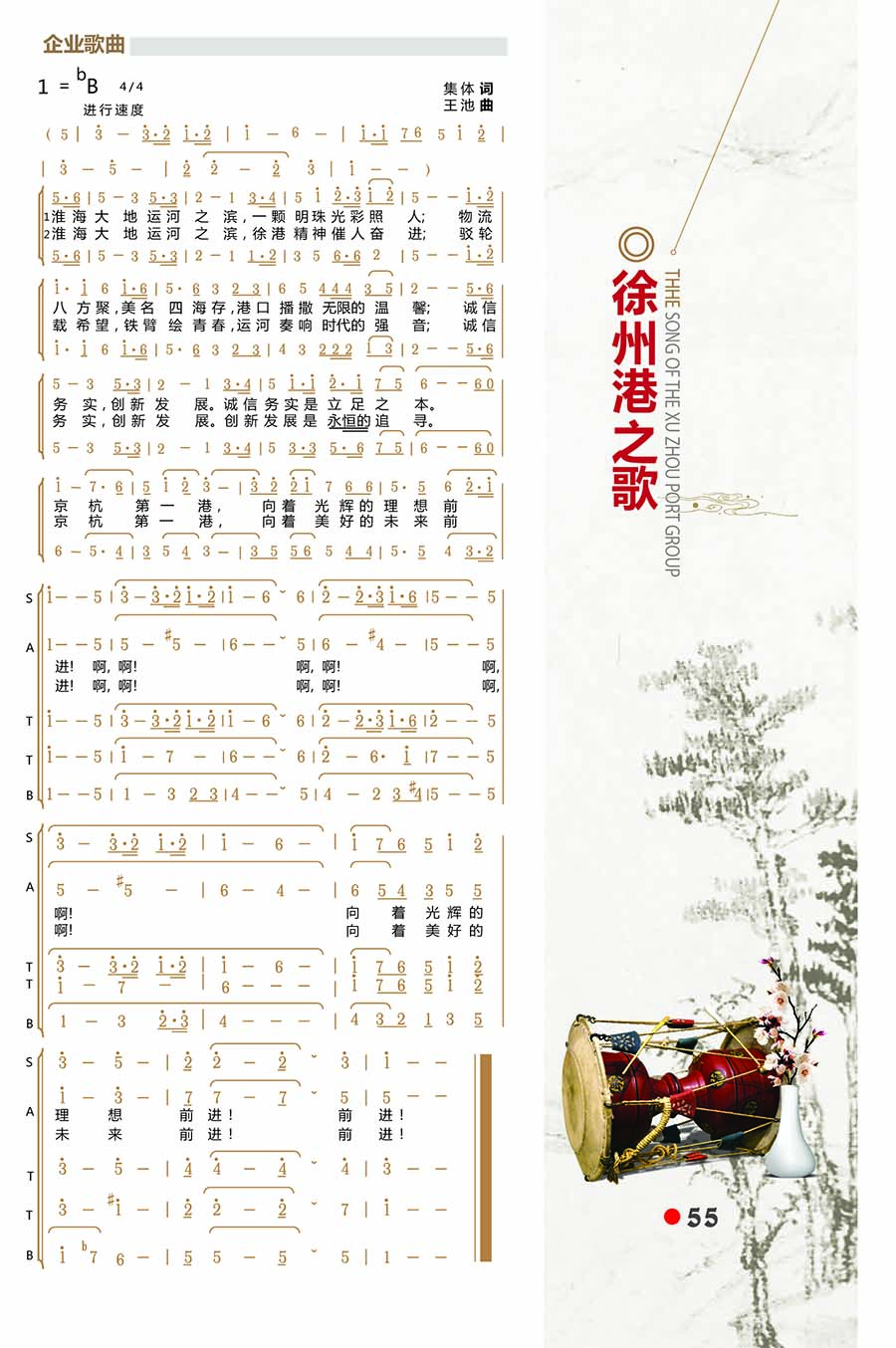 火狐体育狐体育娱乐港歌.jpg